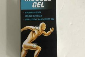 ACTIVE MUSCLE GEL