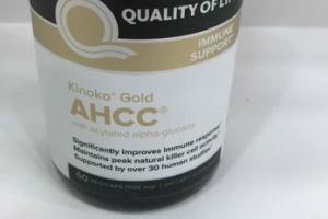 KINOKO GOLD AHCC 500 MG IMMUNE SUPPORT DIETARY SUPPLEMENT VEGICAPS