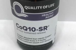 COQ10-SR DIETARY SUPPLEMENT VEGICAPS