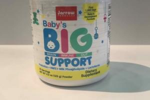 BABY'S BIG BRAIN, IMMUNE, GUT SUPPORT DIETARY SUPPLEMENT POWDER