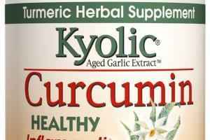 Turmeric Herbal Supplement