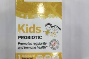 KIDS PROMOTES REGULARITY AND IMMUNE HEALTH PROBIOTIC SUPPLEMENT VANILLA CHEWABLE TABLETS