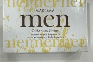 MEN AROMATIC SOAP & FRAGRANCE OIL, OLIBANUM CITRUS