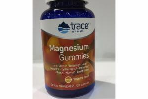 TANGERINE MAGNESIUM GUMMIES DIETARY SUPPLEMENT