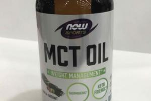 VANILLA HAZELNUT MCT OIL A DIETARY SUPPLEMENT