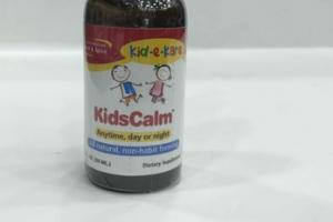 KID-E-KARE DIETARY SUPPLEMENT DROPS
