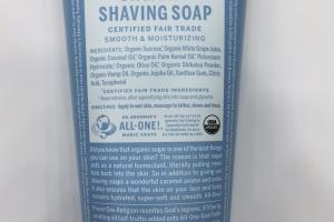 Unscented Organic Shaving Soap