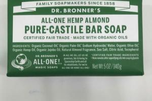 ALL-ONE HEMP ALMOND PURE-CASTILE BAR SOAP