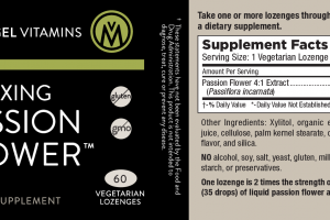 RELAXING PASSION FLOWER 50 MG VEGETARIAN LOZENGES DIETARY SUPPLEMENT