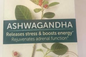 ASHWAGANDHA HERBAL SUPPLEMENT CAPLETS