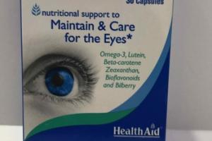 NUTRITIONAL SUPPORT TO MAINTAIN & CARE FOR THE EYES DIETARY SUPPLEMENT