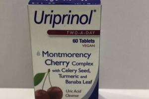 MONTMORENCY CHERRY COMPLEX WITH CELERY SEED, TURMERIC AND BANABA LEAF VEGAN TABLETS