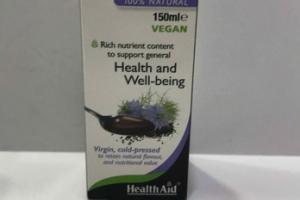 100% NATURAL VIRGIN, COLD-PRESSED BLACK SEED OIL (NIGELLA SATIVA)