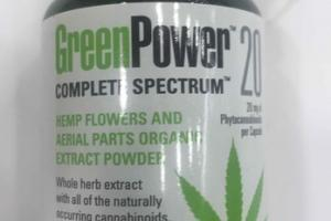 COMPLETE SPECTRUM HEMP FLOWERS AND AERIAL PARTS ORGANIC EXTRACT POWDER DIETARY SUPPLEMENT CAPSULES