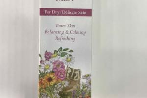 DAMASCUS ROSE BALANCING MIST FACE CARE
