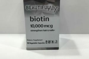 BIOTIN 10,000 MCG STRENGTHEN HAIR & NAILS DIETARY SUPPLEMENT VEGETABLE CAPSULES