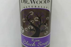 NATURALLY RAW BLACK SOAP WITH FAIR TRADE SHEA BUTTER