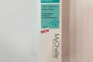 Ultra Hyaluronic Water Mask
