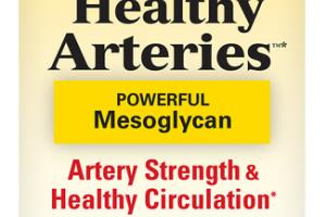 POWERFUL MESOGLYCAN HEART, EYES, LEGS, BRAIN DIETARY SUPPLEMENT CAPSULES