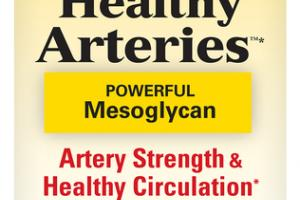 POWERFUL MESOGLYCAN HEART, EYES, LEGS, BRAIN ARTERY STRENGTH & HEALTHY CIRCULATION DIETARY SUPPLEMENT CAPSULES