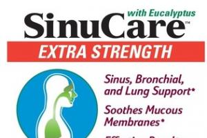 EXTRA STRENGTH DIETARY SUPPLEMENT ENTERIC-COATED SOFTGELS