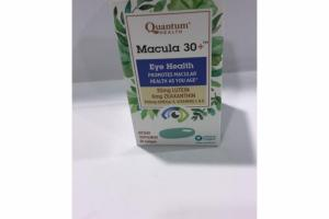 MACULA 30+ EYE HEALTH DIETARY SUPPLEMENT SOFTGELS