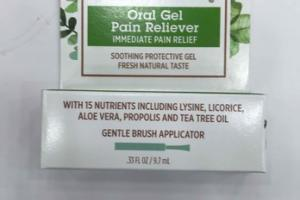 IMMEDIATE PAIN RELIEF ORAL GEL PAIN RELIEVER
