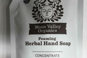 FOAMING HERBAL HAND SOAP, UNSCENTED