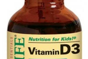ESSENTIALS VITAMIN D3 DIETARY SUPPLEMENT, NATURAL BERRY