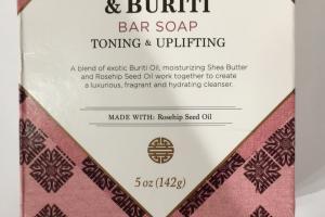 Patchouli & Buriti Bar Soap