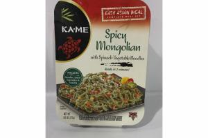 SPICY MONGOLIAN WITH SPINACH VEGETABLE NOODLES