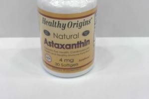 ASTAXANTHIN ASTAPURE 4 MG DIETARY SUPPLEMENT SOFTGELS