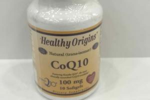 COQ10 DIETARY SUPPLEMENT SOFTGELS