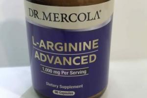 L-ARGININE ADVANCED 1000 MG DIETARY SUPPLEMENT CAPSULES