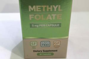 METHYL FOLATE DIETARY SUPPLEMENT CAPSULES