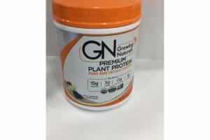 VANILLA BLAST PURE RICE PREMIUM PLANT PROTEIN POWDER