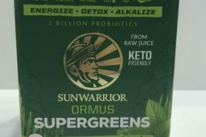 ORMUS SUPERGREENS MINT DIETARY SUPPLEMENT