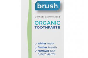 BR ORGANIC TOOTHPASTE BRUSH, PEPPERMINT