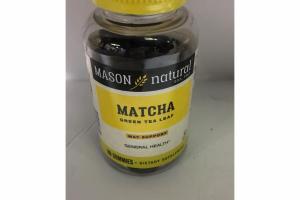 MATCHA GREEN TEA LEAF DIETARY SUPPLEMENT GUMMIES