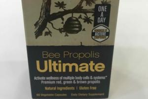 ULTIMATE BEE PROPOLIS DAILY DIETARY SUPPLEMENT VEGETABLE CAPSULES
