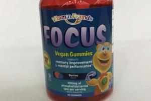 SUPPORTS MEMORY IMPROVEMENT & MENTAL PERFORMANCE DIETARY SUPPLEMENT GUMMIES, BERRIES