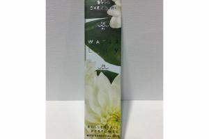 ROLLER BALL PARFUME WITH ESSENTIAL OIL, WATER LILY