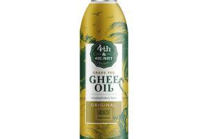 ORIGINAL GRASS-FED GHEE OIL