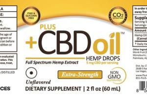 HEMP DROPS UNFLAVORED DIETARY SUPPLEMENT