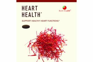 HEART HEALTH SUPPORT HEALTHY HEART FUNCTIONS HERBAL SUPPLEMENT TABLETS