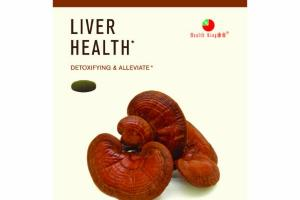 LIVER HEALTH DETOXIFYING & ALLEVIATE HERBAL SUPPLEMENT TABLETS
