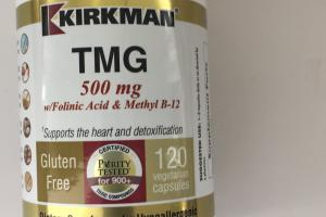 Tmg 500 Mg W/folinic Acid & Methyl B-12 Dietary Supplement