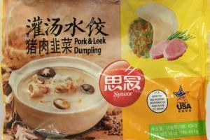 Pork & Leek Dumping