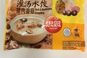 Pork & Mushroom Dumpling