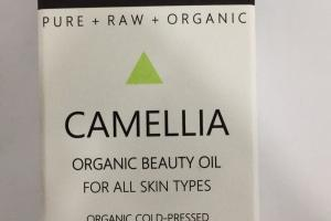 Organic Beauty Oil